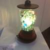 Mixlamp - philvabien
