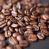 Café Caramel - Thélixir